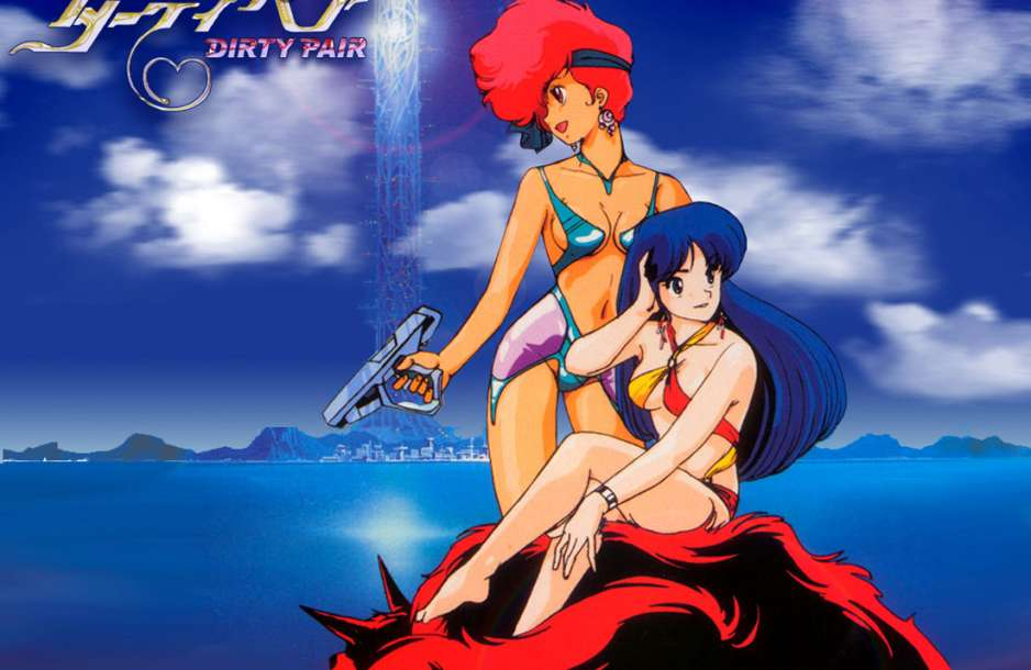 Dirty dirty pair